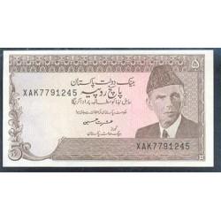 Pakistán 5 Rupias PK 38 (2) (1.983-1.984) S/C