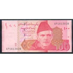Pakistán 100 Rupias Pk 48 (2.007) S/C