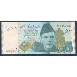 Pakistán 500 Rupias Pk 49c (2.008) S/C