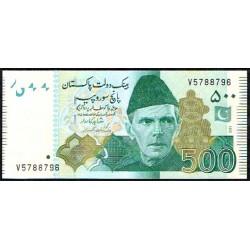 Pakistán 500 Rupias Pk 49e (2.011) S/C