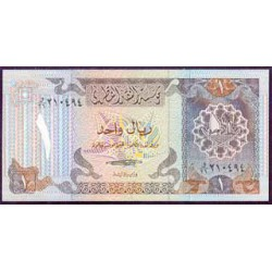 Qatar 1 Riyal PK 13 (1985) S/C
