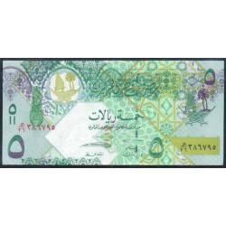 Qatar 5 Riyals PK 29 (2.008) S/C