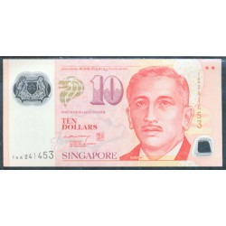 Singapur 10 Dólares PK 48 (2.005) S/C