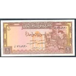 Siria 1 Libra Siria PK 93e (1.982) S/C