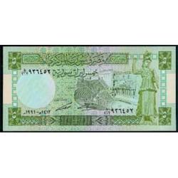 Siria 5 Libra Siria PK 100e (1991) S/C