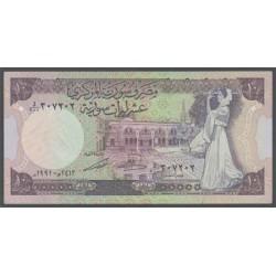 Siria 10 Librass PK 101e (1.991) S/C
