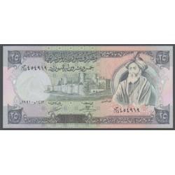 Siria 25 Libras Siria PK 102e (1.991) S/C