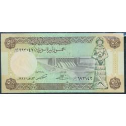 Siria 50 Libras Siria PK 103e (1.991) S/C
