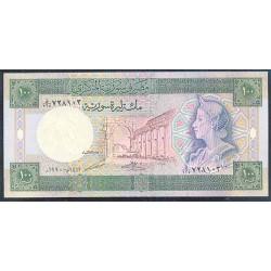 Siria 100 Libras PK 104d (1.990) S/C
