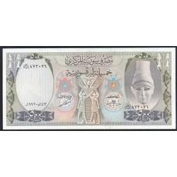 Siria 500 Libras PK 105f (1.992) S/C