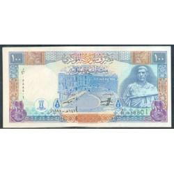 Siria 100 Libras PK 108 (1998) S/C