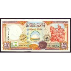 Siria 200 Libras PK 109 (1.997) S/C