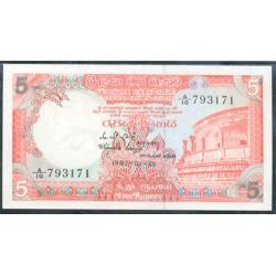 Sri Lanka 5 Rupias Pk 91 (1.982) S/C