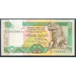 Sri Lanka 10 Rupias PK 102 (1994) S/C