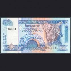 Sri Lanka 50 Rupias PK 104b (1-7-1.992) S/C