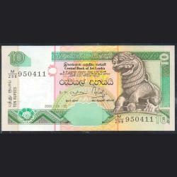 Sri Lanka 10 Rupias Pk 115a (12-12-2.001) S/C