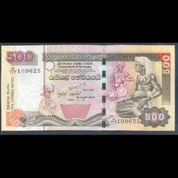 Sri Lanka 500 Rupias Pk 119d (19-11-2.005) S/C