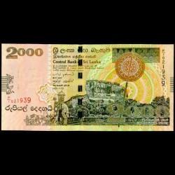 Sri Lanka 2.000 Rupias Pk 121 (2-11-2.005) S/C