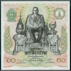 Tailandia 60 Baht Pk 93a (1.987) S/C