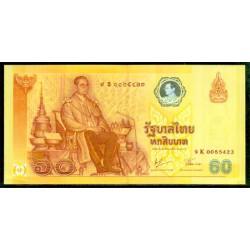 Tailandia 60 Baht Pk 116 (2.006) S/C