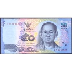 Tailandia 50 Baht Pk Nuevo (2.011) S/C