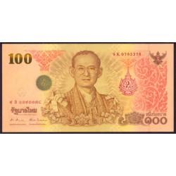 Tailandia 100 Baht Pk Nuevo (2.011) S/C