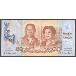 Tailandia 80 Baht Pk Nuevo (2.012) S/C