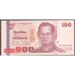 Tailandia 100 Baht Pk Nuevo (2.012) S/C