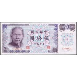 Taiwán 50 Yuan PK 1982 (1.972) S/C
