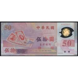 Taiwán 50 Yuan PK 1990 (1.999) S/C