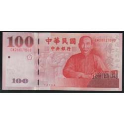 Taiwán 100 Yuan PK 1991 (2.001) S/C