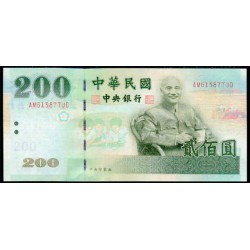 Taiwán 200 Yuan PK 1992 (2.001) S/C