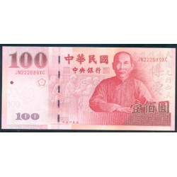 Taiwán 100 Yuan PK Nuevo (2.011) S/C