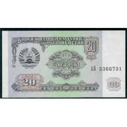 Tayikistán 20 Rublos PK 4 (1.994) S/C