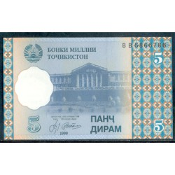 Tayikistán 5 Dirham PK 11 (1.999) S/C