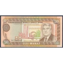 Turkmenistán 50 Manat Pk 5b (1.995) S/C