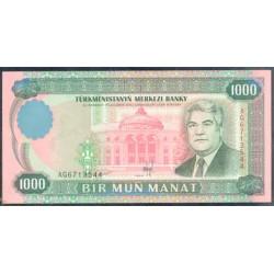 Turkmenistán 1.000 Manat Pk 8 (1.995) S/C