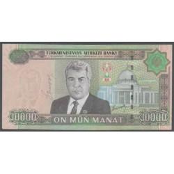 Turkmenistán 10.000 Manat Pk 16 (2.005) S/C