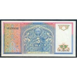 Uzbekistán 5 Sum PK 75 (1994) S/C
