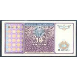 Uzbekistán 10 Sum PK 76 (1994) S/C