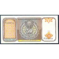 Uzbekistán 50 Sum PK 78 (1.994) S/C