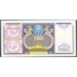 Uzbekistán 100 Sum PK 79 (1.994) S/C
