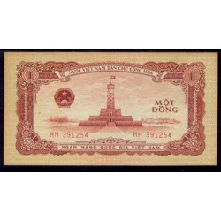 Vietnam 1 Dong PK 71 (1.958) EBC