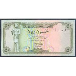 Yemen (Rep. Arábica) 50 Rials Pk 15 b (1.973) S/C