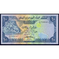 Yemen (Rep. Arábica) 10 Rials Pk 18b (1.981) S/C