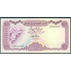 Yemen (Rep. Arábica) 100 Rials Pk 21a (1.984) S/C