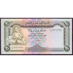 Yemen (Rep. Arábica) 20 Rials Pk 25 (1995) S/C