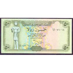 Yemen (Rep. Arábica) 50 Rials Pk 27 A (1.993) S/C