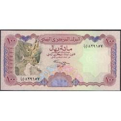 Yemen (Rep. Arábica) 100 Rials Pk 28 (1.993). Firma 9. S/C