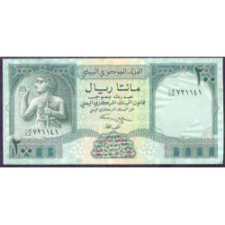 Yemen (Rep. Arábica) 200 Rials Pk 29 (1.996) S/C
